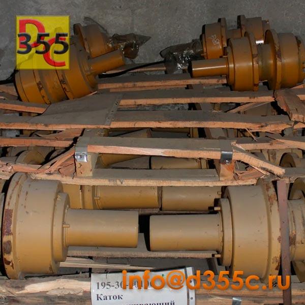 Поддерживающие катки 195-30-00106 склад